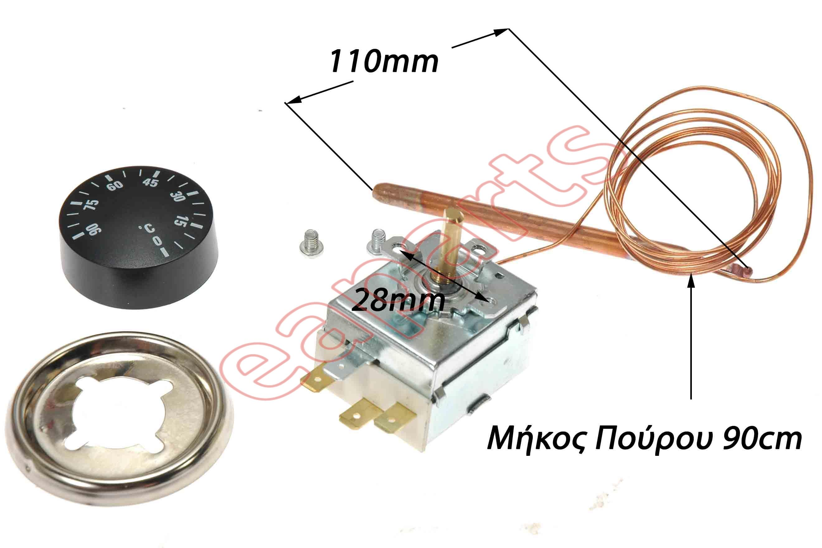 electrolux w3240h инструкция